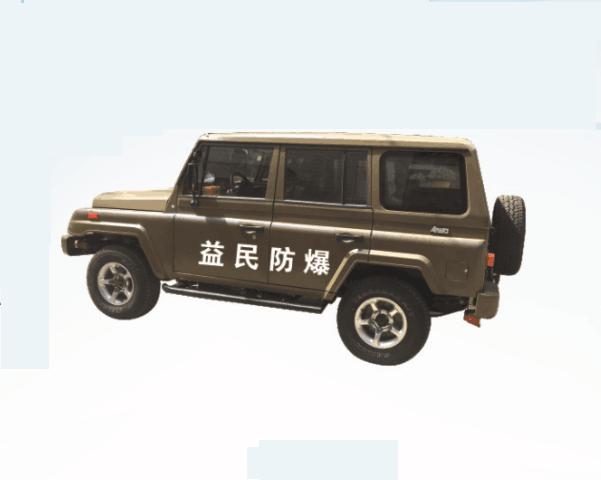 WC5R亚博ios下载地址yabovip2019指挥胶轮车